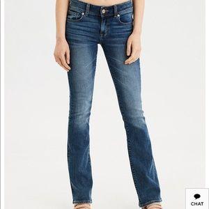 Distressed stretch slim boot cut jeans